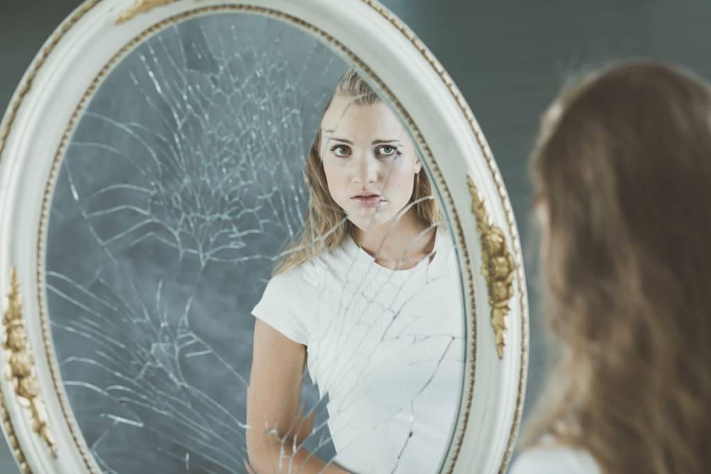 Неуверенност и ниска самооценка