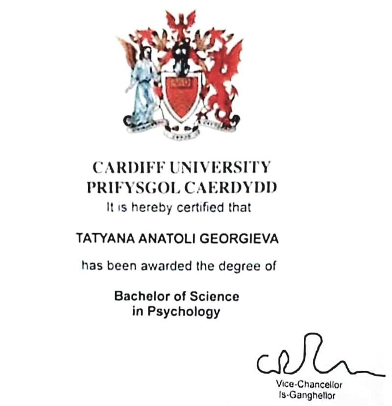 diploma-bakalavar-tatyana-georgieva.jpg