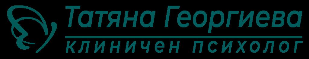 Tatyana_Georgieva_Logo_Deep_Green
